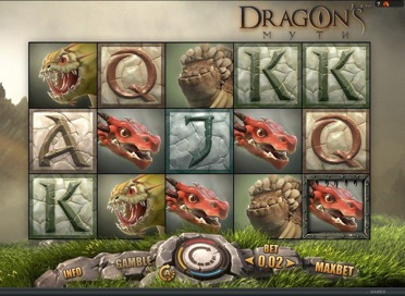 Dragons Myth Game View